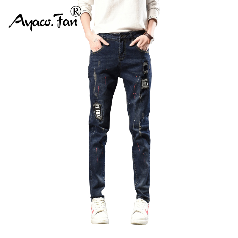 Womens Jeans Harem Pants Individual Loose Ripped Denim Pants Full Length Pants Vintage Cowboy Jeans Woman Trousers For Girls