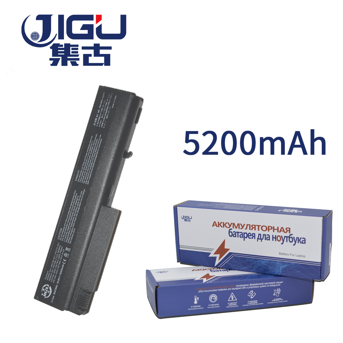 все цены на JIGU Laptop Battery FOR Hp Compaq Business Notebook Nc6320 NX5100 NX6100 Nx6300 NX6310 NX6315 NX6325 Nx6330 NX6320/CT