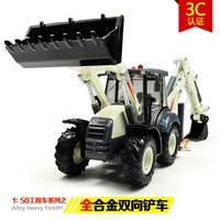 KAIDIWEI 1 50 Two Way Forklift Bulldozer Excavator Alloy Model Toys Construction Vehicle