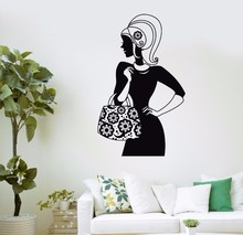 Bag Store Shopping Girl Fashion Women Beauty Salon Wall Sticker Clothing Vinyl Decal Window Glass Room Decor FS03