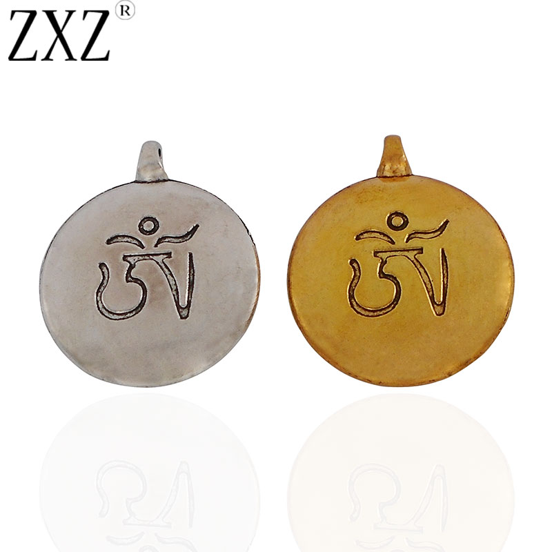 ZXZ 10pcs Antique Silver/Gold Zodiac Sign OM OHM AUM YOGA Symbol Round Charms Pendants for Jewelry Making Findings 32mm
