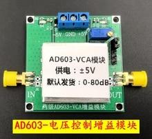AD603 усилитель с регулируемым напряжением модуль усилитель напряжения Напряжение Управление Регулируемый Модуль VCA 80dB