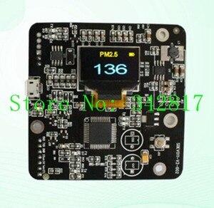 Image 1 - SDEV011 مستشعر PM2.5 (SDS011) لوحة عرض لوحة التصحيح وحدة العرض الرقمية PM2.5