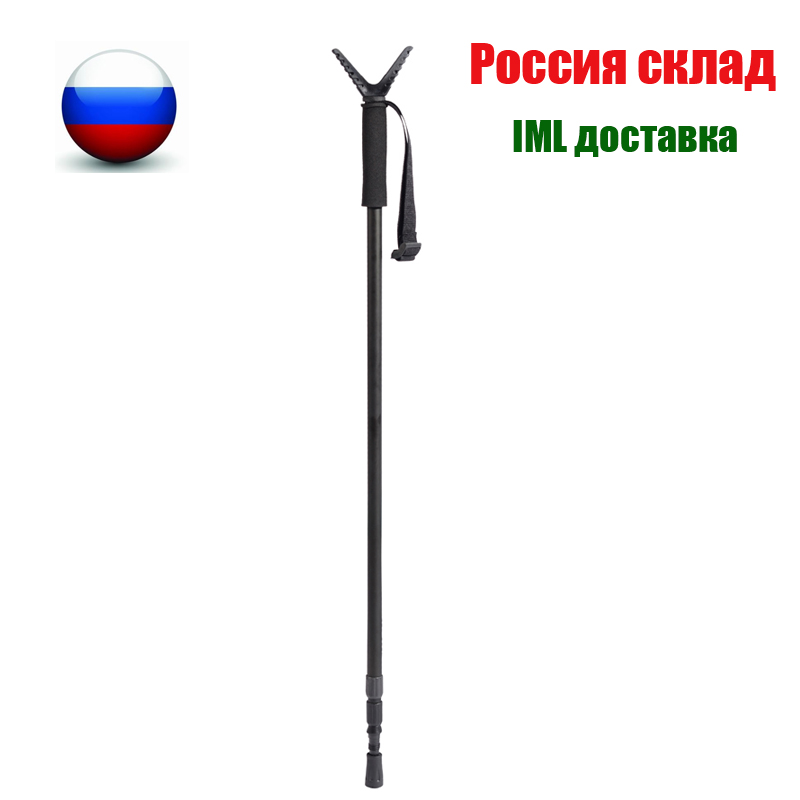 Monopod Stick Shooting Hunter Hot-Sales Outdoor for 165cm Wild-Field Rilfe as
