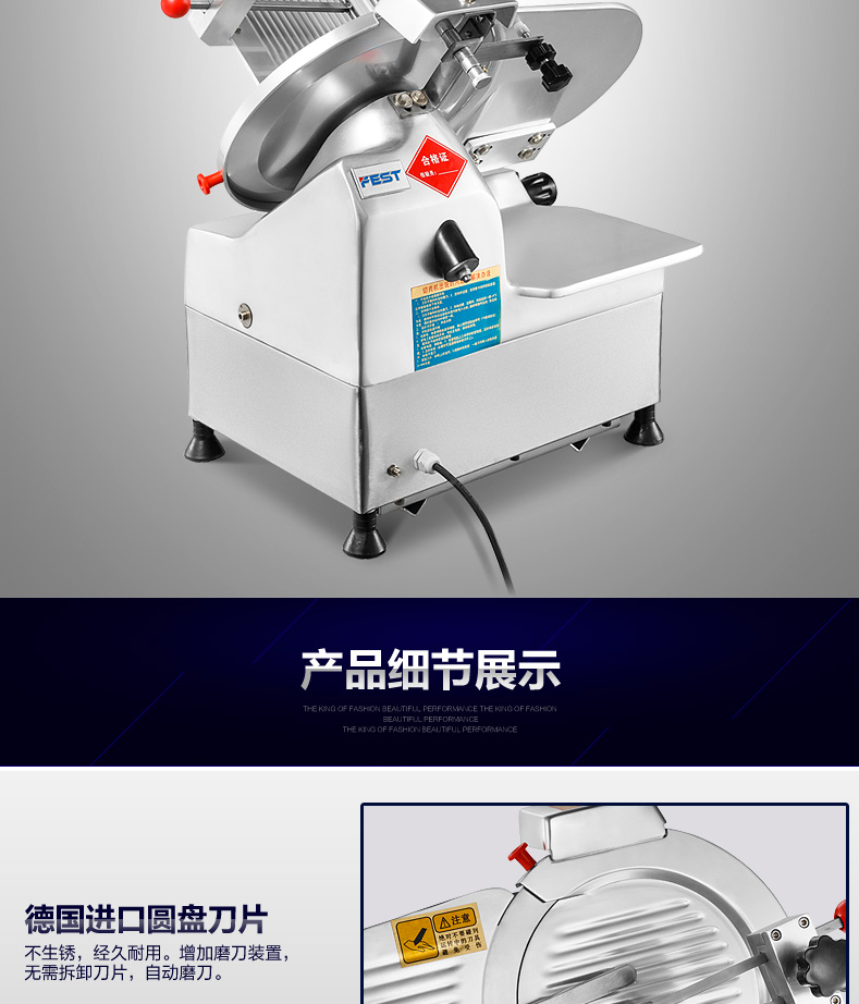 Meat Slicer Commercial Automatic Mutton Roll Slicer Frozen Meat Fat Cattle Electric Meat Slicer Planing Meat Machine 11