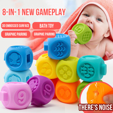 Can Gnaw Large Particles Of Wet And Soft Building Blocks Baby Early Educational Toys Building Blocks Brinquedos Baby Toys large particles baby soft rubber building blocks can bite high temperature boiled baby children toys