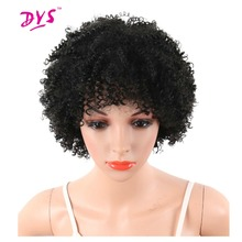 Deyngs Pixie Cut Short Afro Kinky Curly Synthetic Wigs With Bnags Natural Hair Wigs For Black Women Full Hairstyle 4 Colors Hair