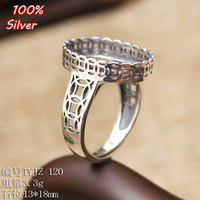 100 925 Sterling Silver Jewelry Adjustable Oavl Ring Blank Fit 13 18MM Money Empty Setting Tray