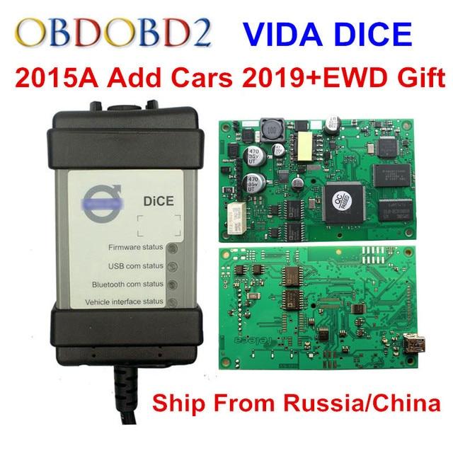 Hot Full Chip For Volvo Vida Dice 2014D 2015A Diagnostic Tool Multi-Language For Volvo Dice Pro Vida Dice Green Board Free Ship