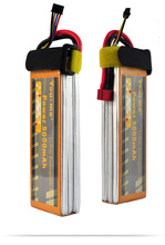 2pcs/lot You&me New 11.1V 5000mAh 50C Max 55C 3S  11.1 Volt RC Li-Poly Battery for rc helicopter quadcopter