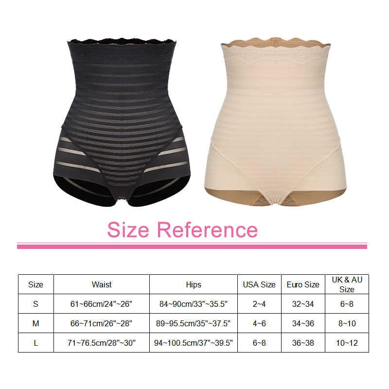 Femmes taille haute Sexy slips corps Shaper sous-vêtements sans couture bout à bout taille formateur ventre contrôle culotte ventre ceinture culotte