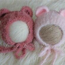 unelmista totta 2pcs Newborn Baby Fluffy Teddy Bear
