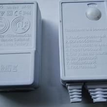 1 предмет в партии, водозащитная 8-канальный сетевой видеорегистратор распределительный ящик для освещения фестиваля и т. д