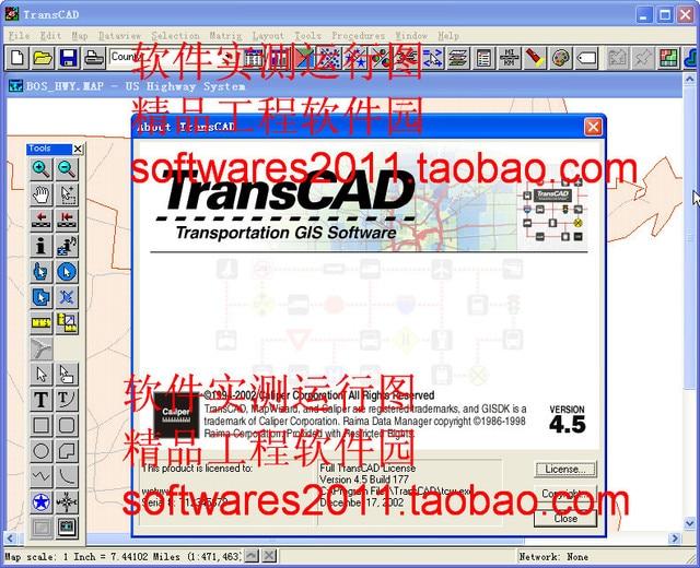 transcad 4.5 software