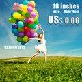 10 дюйм(ов) смешанного цвета надувные латексные шары надувные открытый детские игрушки