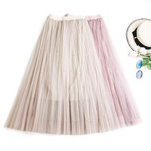 AcFirst Pink Women Skirts Fashion Women's High Waist Ball Gown Beading Ankle Length Skirt Mesh All-match Clothing Pleated недорого