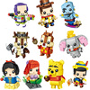 Big head mini block fairy tale story Mermaid Snow White princess Woody Buzz Lightyear Dumboes elephant Winnie bear bricks toys