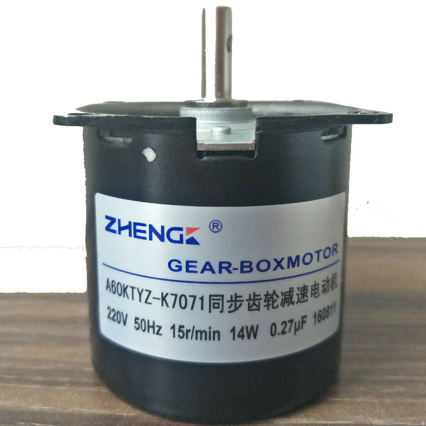 цена на A60KTYZ gear reduction synchronous motor / AC synchronous permanent magnet motor 220V 14W