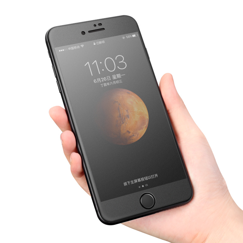 matte frosted full cover tempered glass screen protector for iphone with anti-finger print