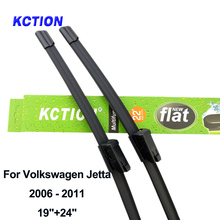 цена на Windshield wiper blade for Volkswagen VW MK5 A5 MK6 A6 Model Fit Side Pin /Push Button Arms windscreen wiper car accessories