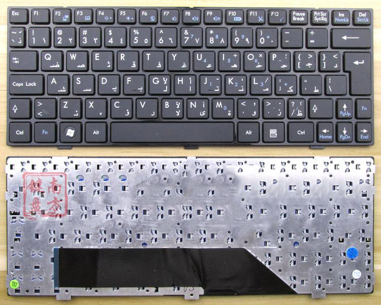 New keyboard for MSI U107 U135 U180 U165 U160 Y160U X340N CR400 U100 U123 U90 ARABIC/CZECH/GREEK/HEBREW/ITALIAN/JAPANESE layout