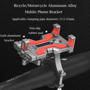 Image 2 - URANT Aluminium Motorfiets Telefoon Houder Voor iPhone Ondersteuning Moto GPS Fiets Stuur Houders met 360 Graden Roterende