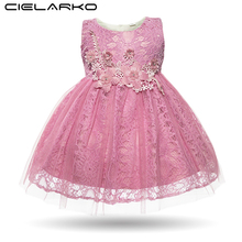 Cielarko Baby Girl Dress Lace Princess Party Christening Gowns White Infant Flower Dresses Toddler Wedding Clothing for Girls