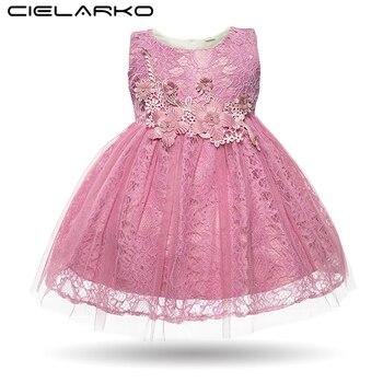 Cielarko Baby Girl Dress Lace Princess Party Christening Gowns White Infant Flower Dresses Toddler Wedding Clothing for Girls цена 2017