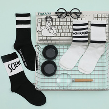 himiya ko science geek series combed cotton long crew socks lover women men lover socks black and white cool fashion spring fall