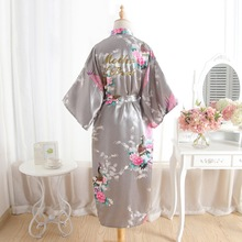 BZEL Mother Of The Bride Robe Maid Of Honor Robe Bride With
