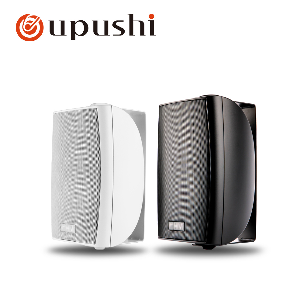 Home theatre system hifi speakers wall mounts 8ohm on wall loudspeaker oupushi surround sound system 20w