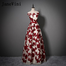 Купить с кэшбэком JaneVini Burgundy Lace Long Bridesmaid Dresses 2018 Sexy Off Shoulder Women Tulle Party Dress for Wedding Guest Formal Prom Gown
