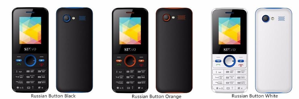 Короткие телефоны оранж испания