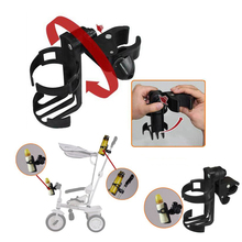 Universal Rotatable Holder Baby Stroller Parent Console Organizer Cup Baby Stroller Cup holder  for Pushchair&Adult Bicycle