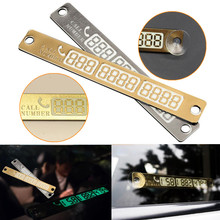 Car Auto Luminous Phone Number Card Temporary Parking Card With Suckers Night Light Phone Number Card Plate Golden Silvery