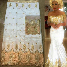 White and gold 5yards African george fabric +2yards French net lace sets high quality Afican George Lace Fabric For Wedding 330B