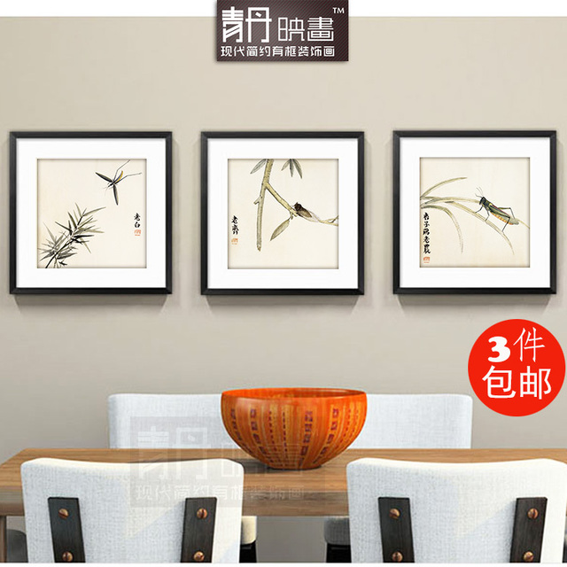 Chinese decorative painting living room bedroom wall painting framed ...