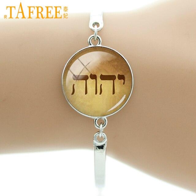 TAFREE Brand Vintage Tetragrammaton Symbol Bracelet Classic Jehovahs Witnesses Gifts Women Halloween Witch Holiday Jewelry T241