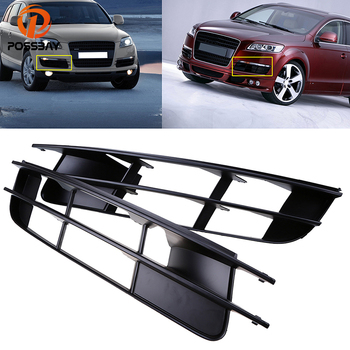 POSSBAY Car-styling Front Bumper Lower Grill Grille Cover for Audi Q7 MK1 2006-2010 Pre-facelift Black Mesh Grills Cover Parts