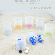 Flower Invitation Measuring Cup Mold_Reusable cups with a scale resin AB glue tool dried flower 100 ml crystal
