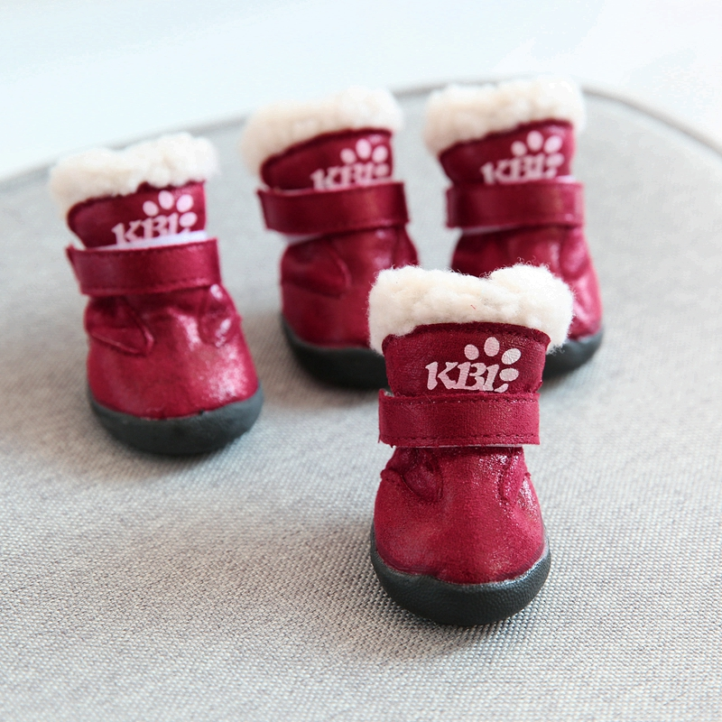 4pcs/set Snow dog clothing & shoes Winter Cotton Shoes For Dog Yorkshir Anti Slip Warm Puppy Lot Little Small Animal Accessories