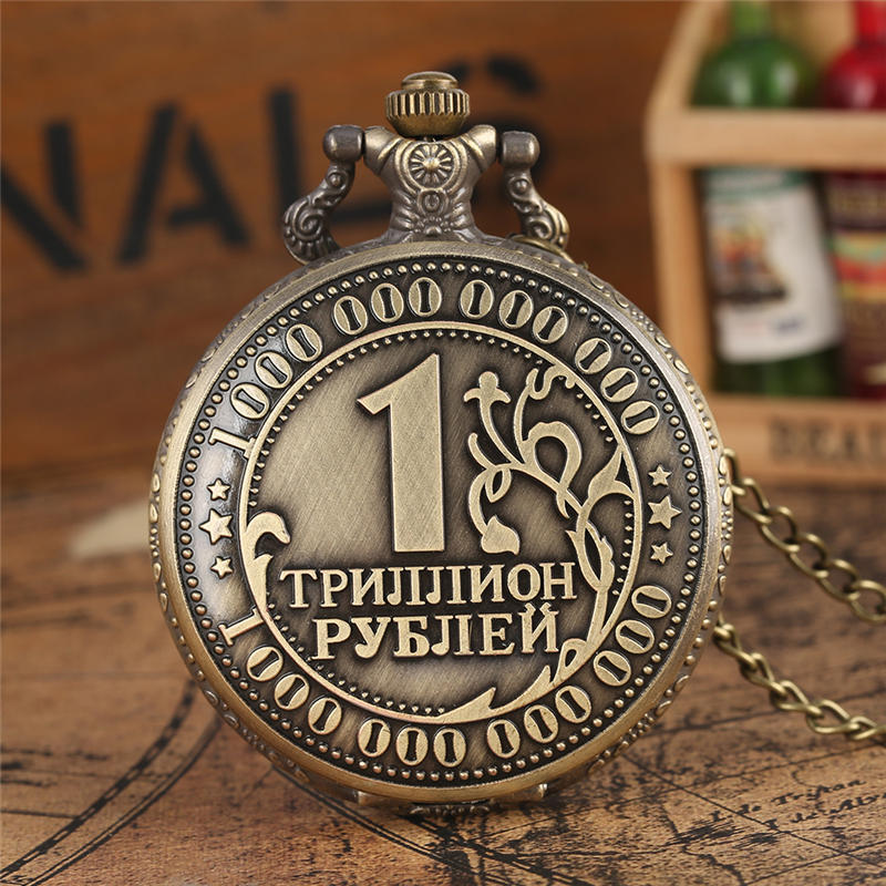 YISUYA Metal 1 Trillion Rouble Quartz Pocket Watch Russian Ruble Copy Coin Pendant Watches Gift Collection Reoj Enfermera