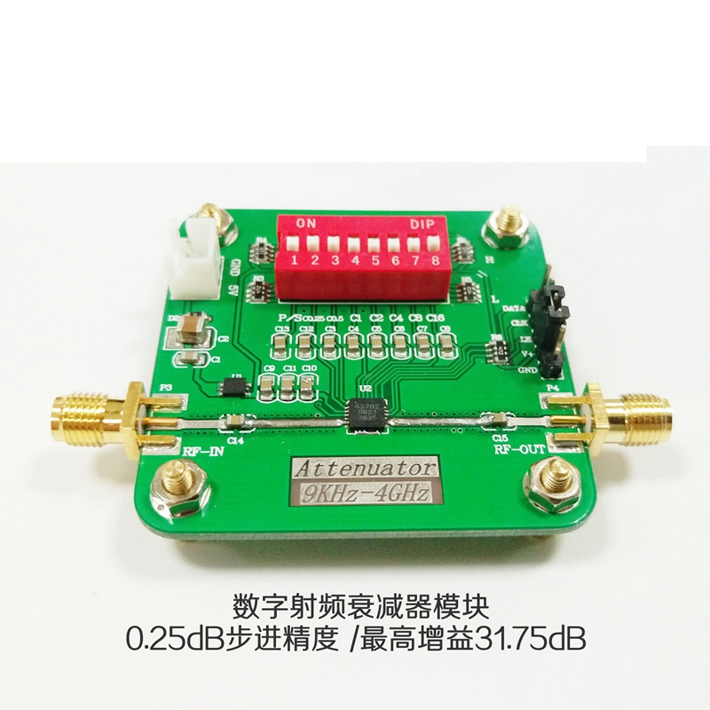 Digital RF attenuator module PE43702 9K~4GHz 0.25dB step accuracy 31.75dB xn297l 2 4ghz wireless module