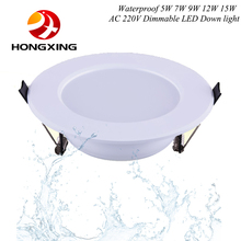 Hot Sale 5W 7W 9W Waterproof LED Downlight Dimmable Warm White Cold White 3 Color Recessed LED Lamp Spot Light AC85-265V