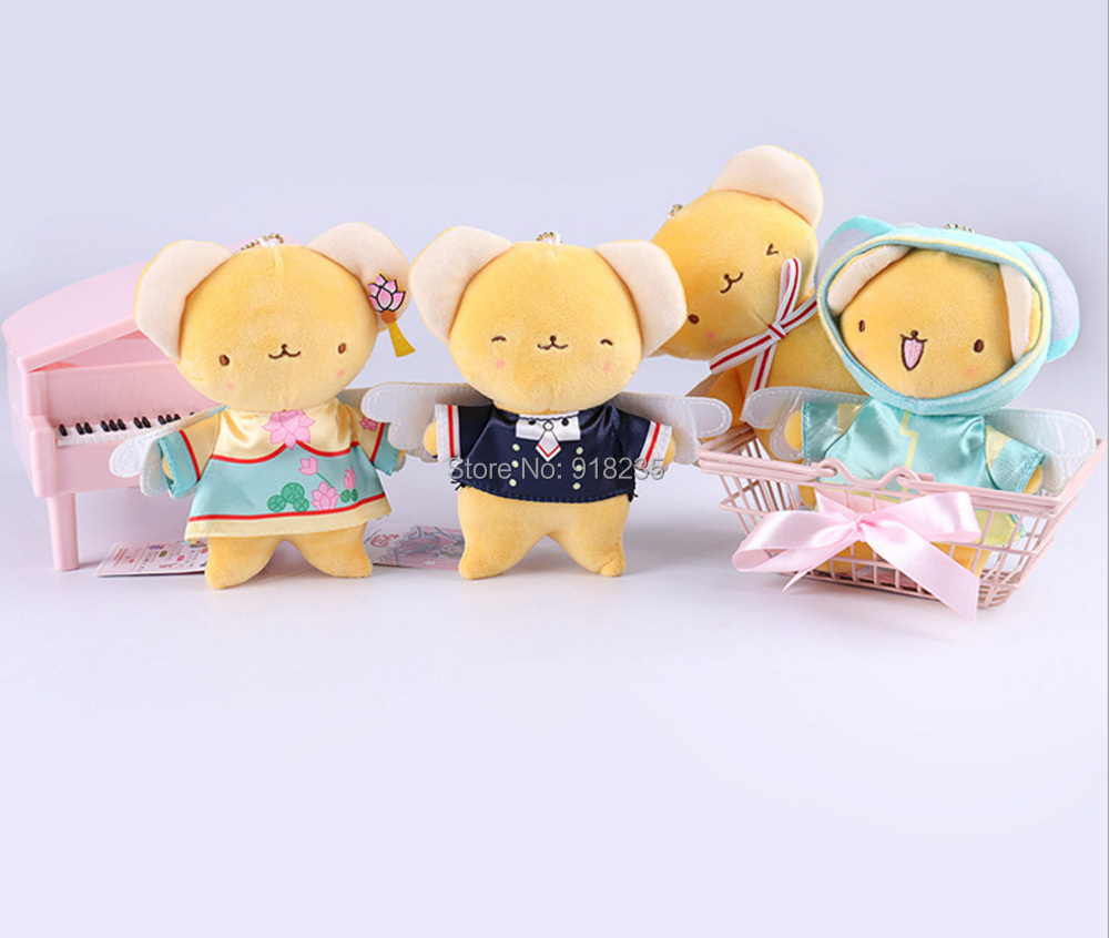10/Lot 4 Styles Cardcaptor Sakura Kero 15CM Plush Doll Pendants For Keychain Soft Gifts Stuffed Toys-in Movies & TV from Toys & Hobbies    1