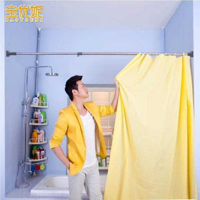 Shower curtain rod stainless steel telescopic support clothes rod ...