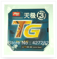 Original DHS NEO TG3 (NEO Skyline TG3) Pips In Table Tennis Rubber With Sponge dhs rubber ping pong rubber racquet sports