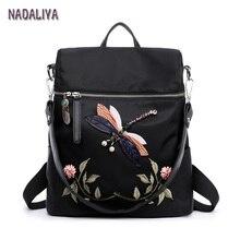 Nadaliya 2017 Брендовые женские Модные рюкзак для девочек большой объем сумка с национальной вышивкой ручной работы Стрекоза женщина сумка