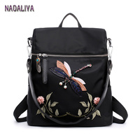 NADALIYA 2017 Brand Fashion Women S Backpack Girl Large Volume Bag National Embroidery Handmade Dragonfly Woman