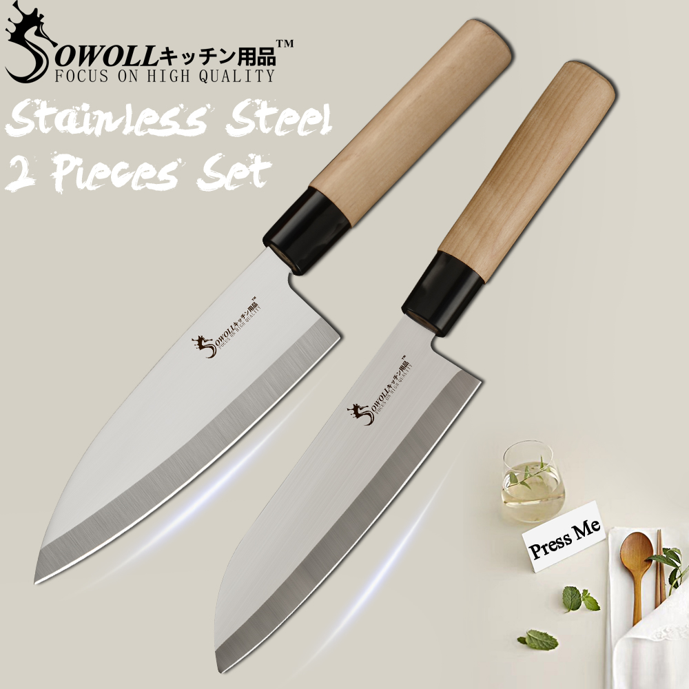 japanese style kitchen knives sowoll japanese style stainless steel kitchen knife sashimi chef santoku chopping knife high 2342